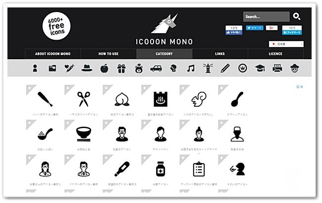 icooon-mono-vert1