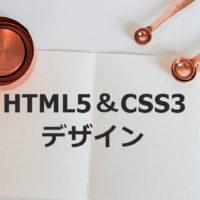html5-css3-design-book