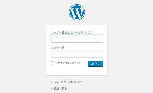 wordpress- Install6