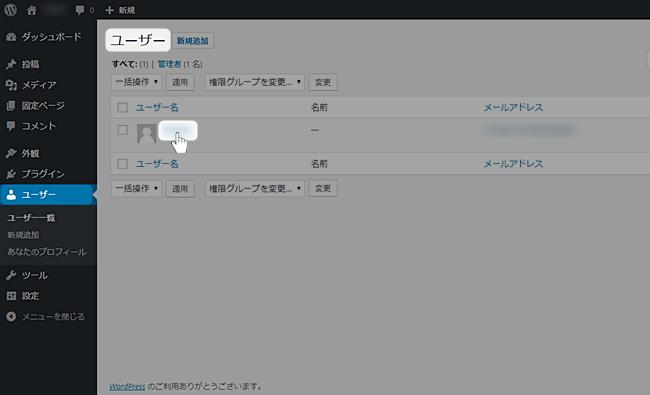 wordpress-user-profile2