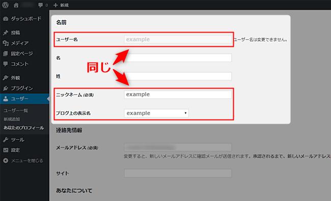 wordpress-user-profile3-6