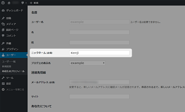 wordpress-user-profile4-9