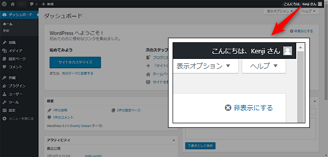 wordpress-user-profile7-7