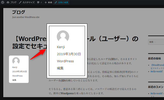 wordpress-user-profile8-6