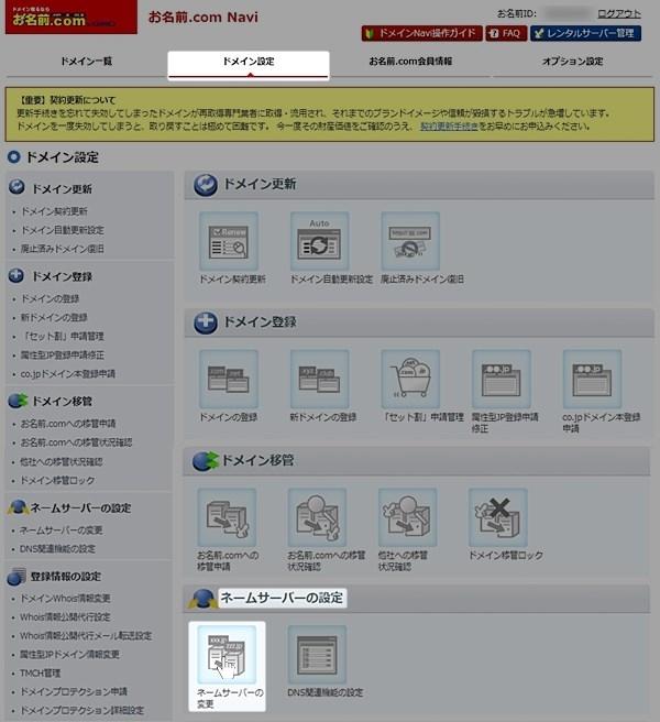 x-server5-6