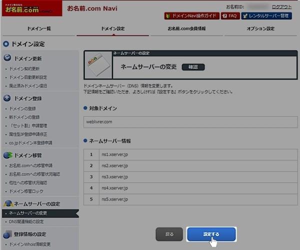 x-server7-5