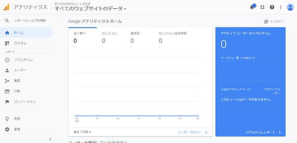 google-analytics9-1