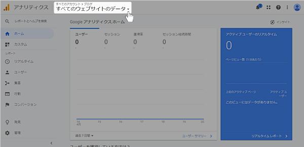 google-analytics9-3