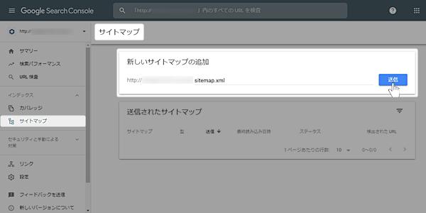 google-search-console15