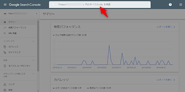 google-search-console24-4