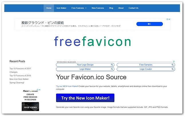 wordpress-freefavicon1