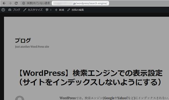 wordpress-permanent-link12-2