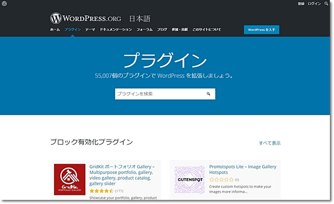 wordpress-plugin-21