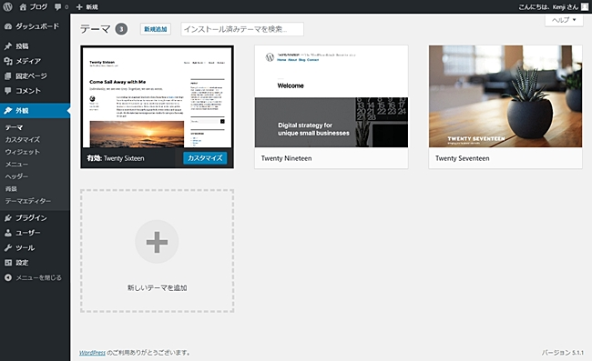 wordpress-theme2-1