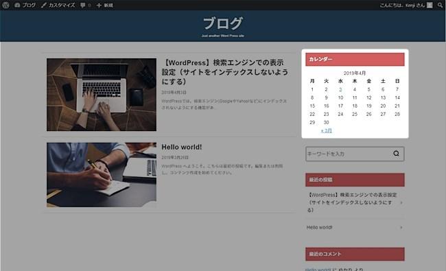 wordpress-widget-25