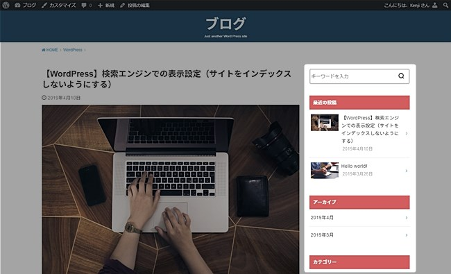 wordpress-widget-27