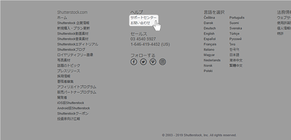 shutterstock-003