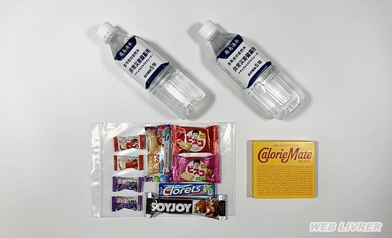 防災-避難グッズ-飲食料-c